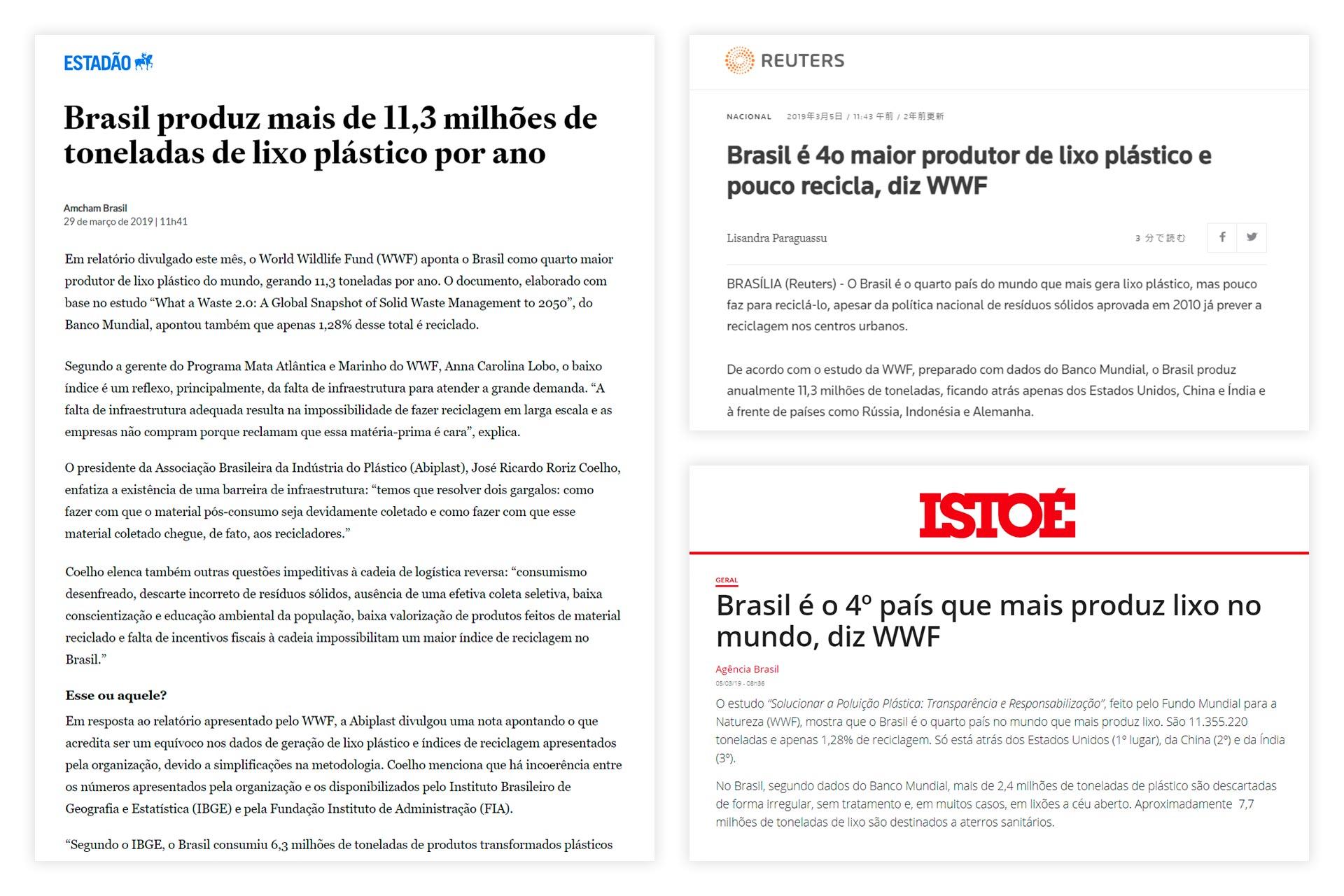 case-agenda-ambiental-wwf-brasil-04